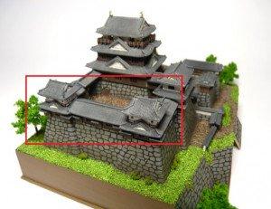 maquette matsuyama 1